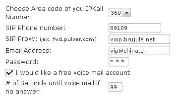 360 code
